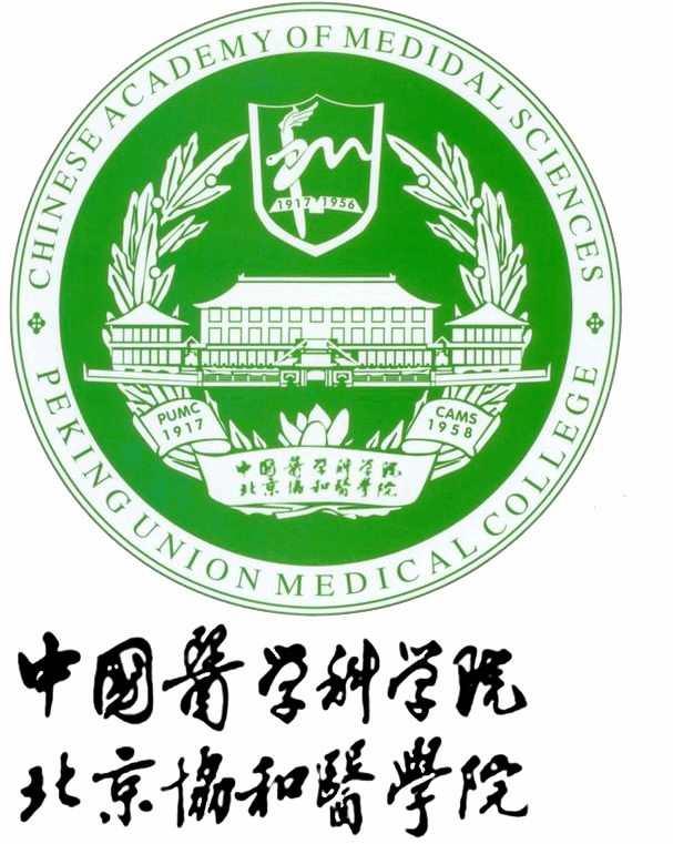 中国医学科学院北京协和医学院校徽图案图片素材