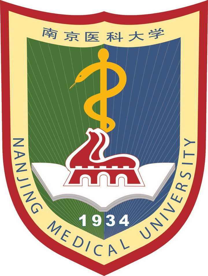 南京医科大学校徽LOGO图案图片免抠素材