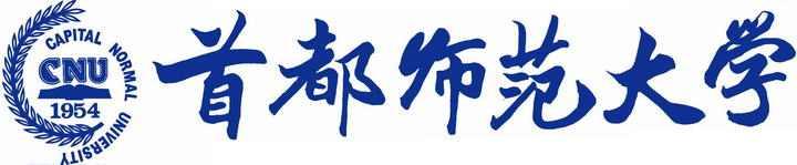 横版首都师范大学校徽LOGO图案图片免抠素材