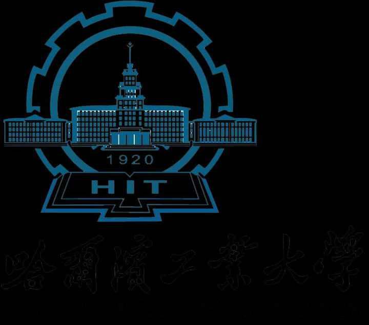 哈尔滨工业大学校徽图案图片素材 png