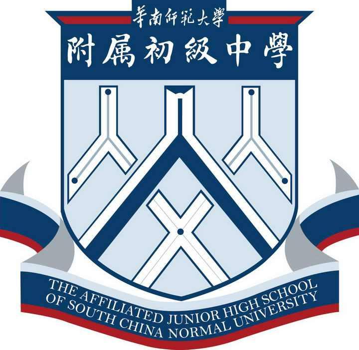 华南师范大学附属初级中学校徽图案图片素材