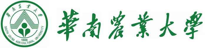 横版华南农业大学校徽LOGO图案图片免抠素材