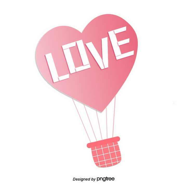 简约粉色爱心气球心形图案LOVE字体图片免抠素材