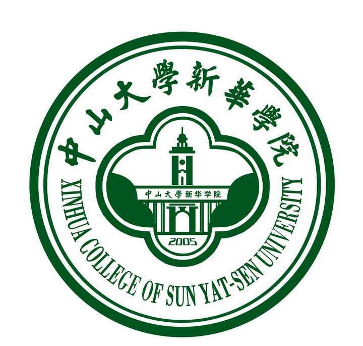 中山大学新华学院校徽图案图片素材|png