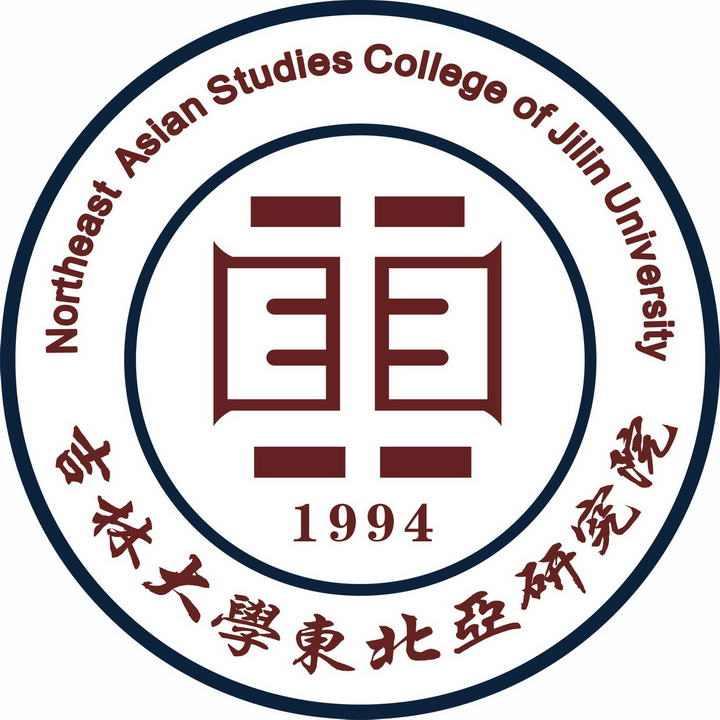吉林大学东北亚研究院校徽图案图片免抠素材|png