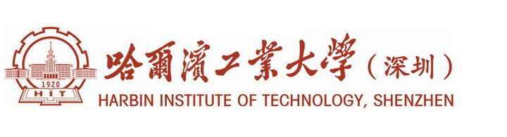 哈尔滨工业大学深圳分校校徽图案图片素材|png