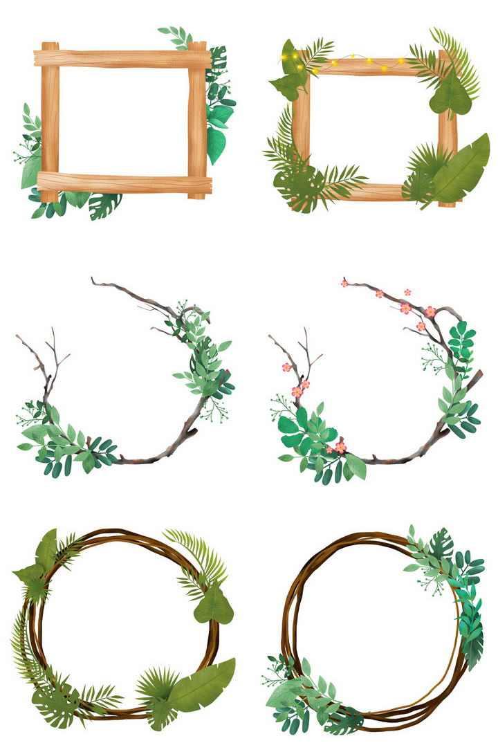 六款绿色树叶装饰的木框边框相框图片免抠素材