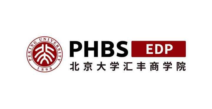 北京大学汇丰商学院校徽图案图片素材|png