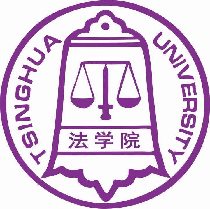 清华大学法学院校徽图案图片素材|png