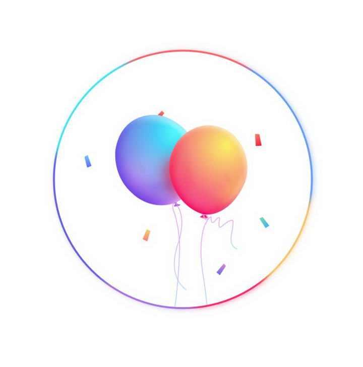 彩色圆形边框中的两个气球图片免抠素材