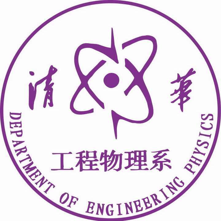 清华大学工程物理系校徽图案图片素材|png