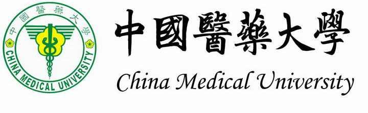 横版中国医药大学校徽LOGO图案图片免抠素材