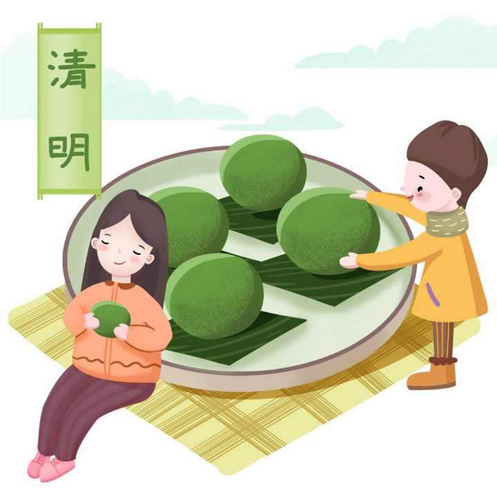 手绘插画风格清明节青团子传统美食图片免抠素材