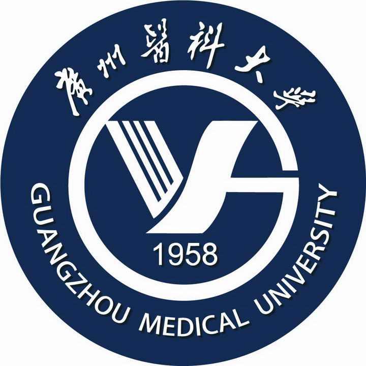 广州医科大学校徽LOGO图案图片免抠素材