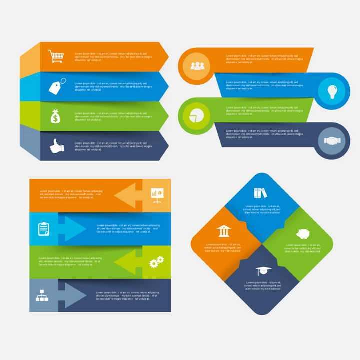 四款糖果色风格立体风格信息图表PPT设计素材