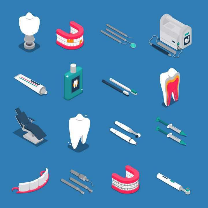 16款2.5D等距风格牙医牙科牙齿图片免抠设计素材