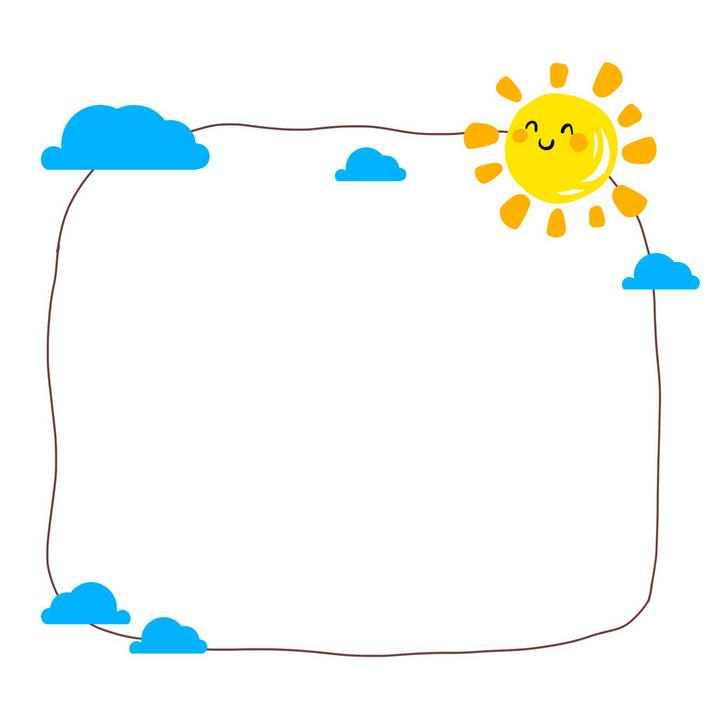 可爱卡通太阳蓝色的云朵边框图片免抠素材