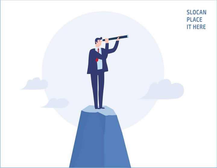 商务人士站在山顶拿着望远镜观察插画配图图片免抠素材