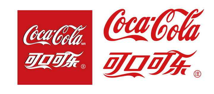 可口可乐中英文标志图标LOGO透明背景png图片素材