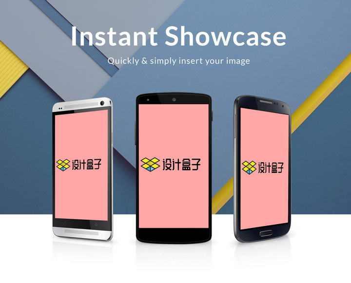 三个智能手机屏幕内容显示样机设计素材