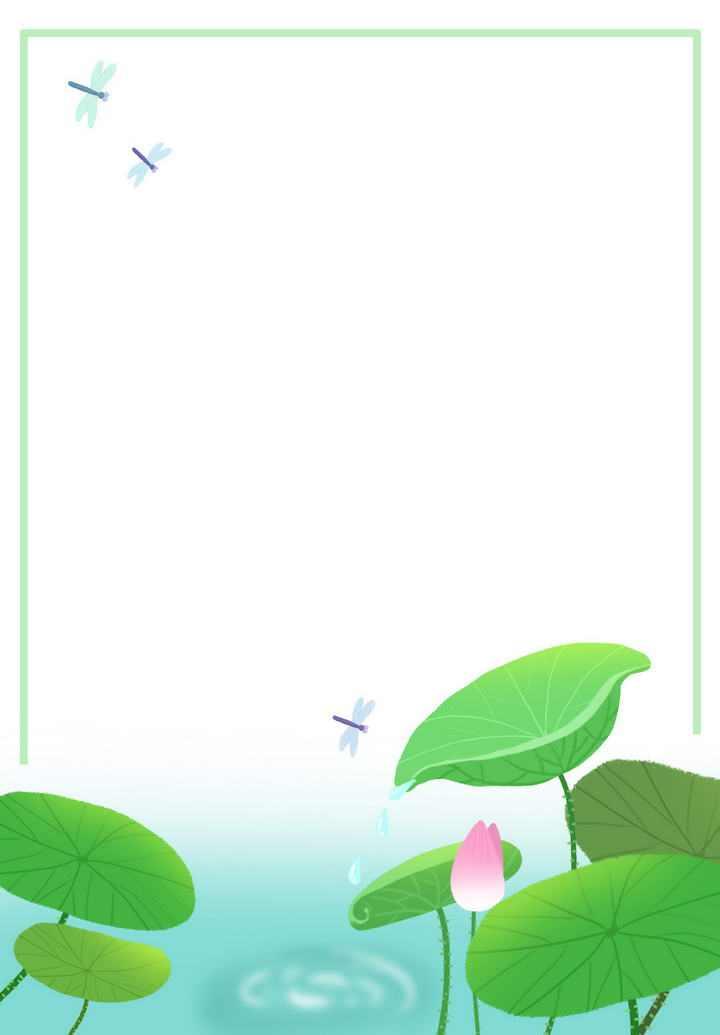手绘风格夏天荷花荷叶蜻蜓边框图片免抠素材