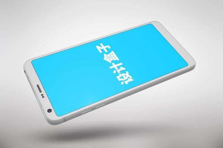 白色智能手机模型屏幕显示样机免抠素材