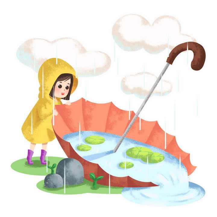 彩色手绘插图风格可爱卡通小女孩在雨伞中玩水图片免抠素材