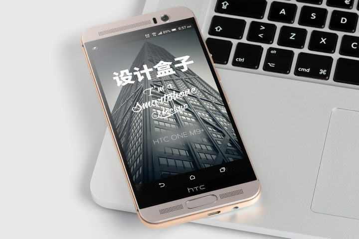 放在笔记本电脑上的HTC手机界面显示样机素材