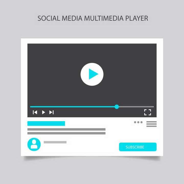 简约扁平化蓝色风格视频网站播放器界面UI效果展示图片免抠素材