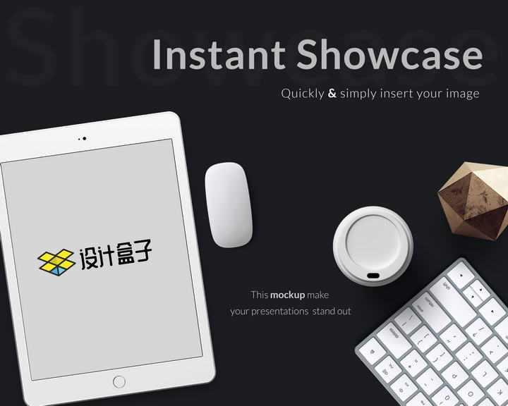 苹果ipad平板电脑键盘鼠标样机设计素材