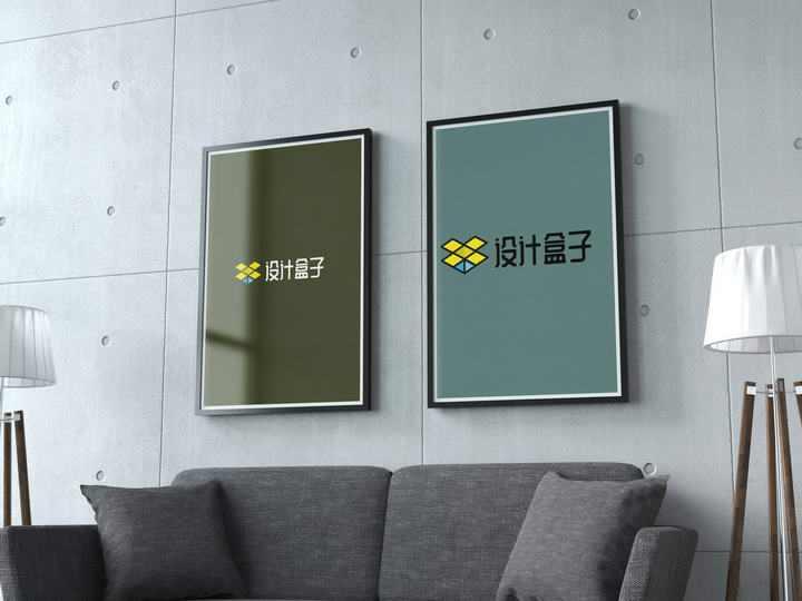 沙发后面墙壁上挂着的两个挂画显示样机图片模板