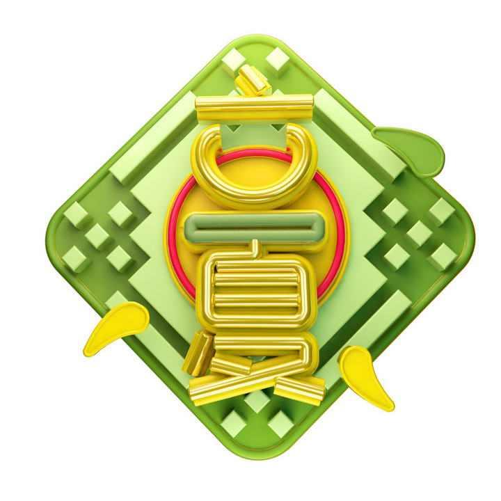 C4D风格绿色背景24节气之立夏节气艺术字体图片免抠素材