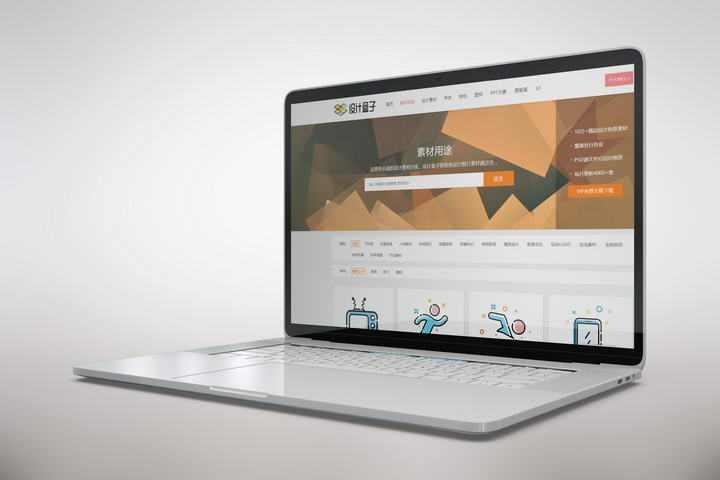 苹果MacBook Pro笔记本电脑屏幕显示内容展示样机设计素材