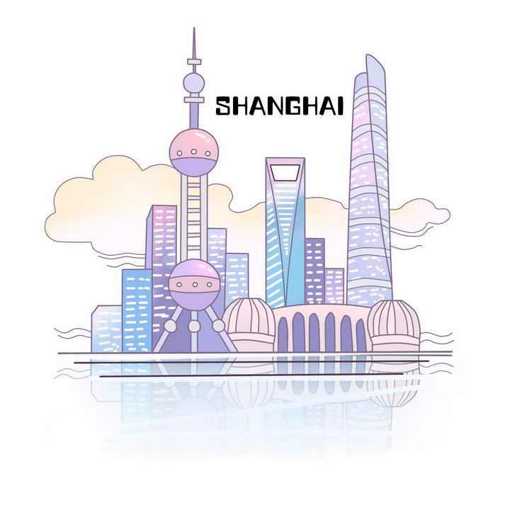 简约手绘风格上海城市地标建筑旅游图片免抠素材