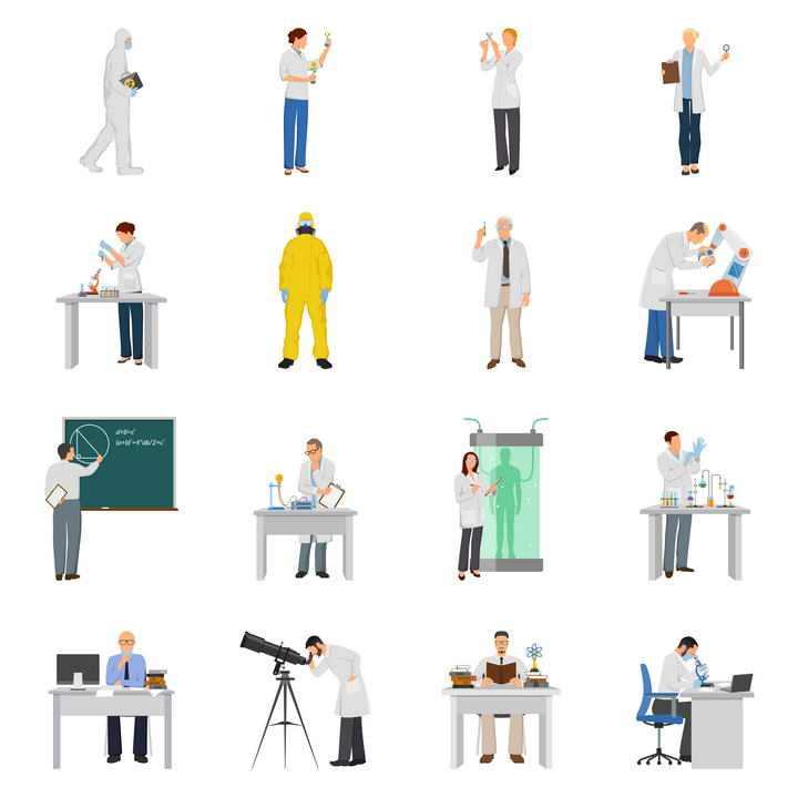16款做试验讲课的科学研究人员教授图片免抠素材
