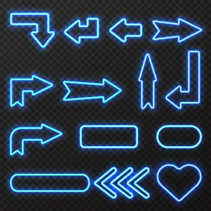 蓝色霓虹灯发光风格箭头图片合集免抠素材
