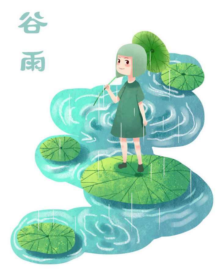 卡通手绘风格踩在浮萍叶子上的小女孩二十四节气之谷雨图片免抠素材