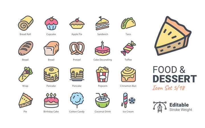 卡通风格蛋糕等西餐食物美食轻拟物图标图片免抠素材