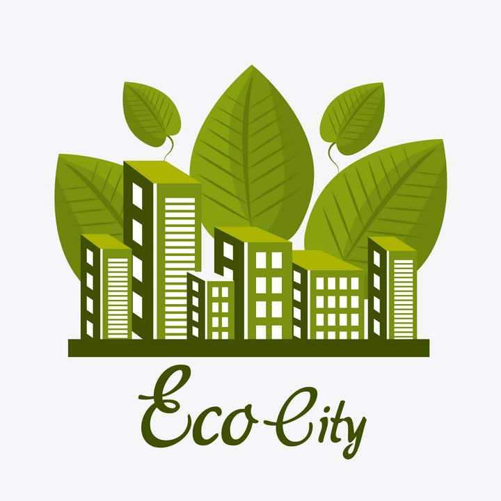 绿色摩天大楼绿叶装饰生态城市图片免抠素材