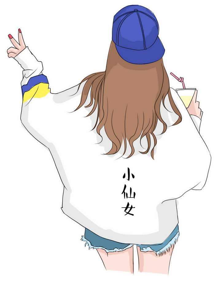 手绘可爱风格拿着奶茶的美少女背影小仙女图片免抠素材