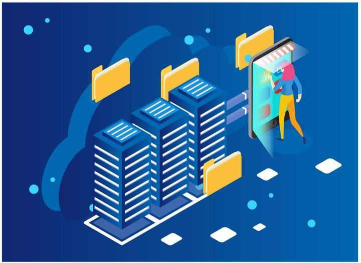 2.5D扁平插画风格服务器云计算手机购物图片素材