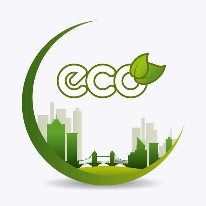 弯弯的弧形中的绿色城市建筑剪影生态城市图片免抠素材