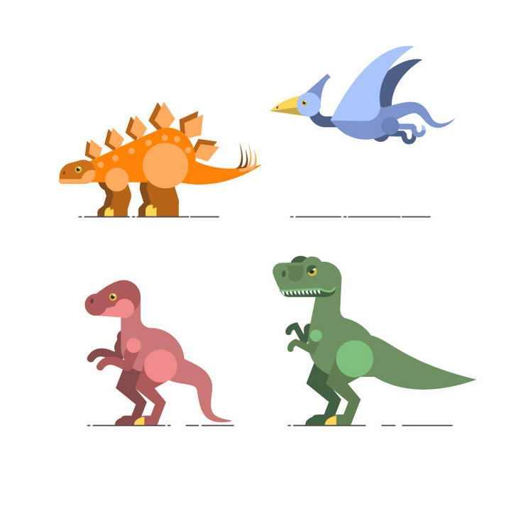 扁平化风格四种恐龙翼龙等古生物图片免抠素材