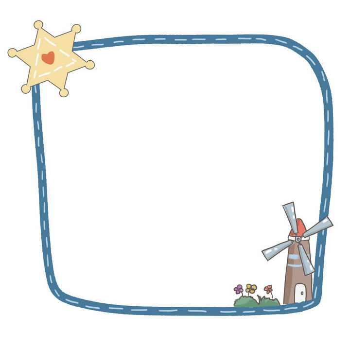手绘卡通风格风车边框儿童节图片免抠素材