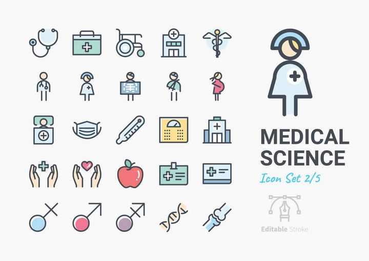 25款MBE风格的医疗医学类线条图标icon图片免抠素材