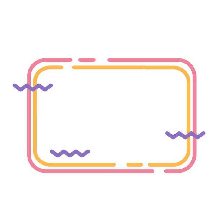 MBE风格橙色圆润边框AI矢量图片免扣素材