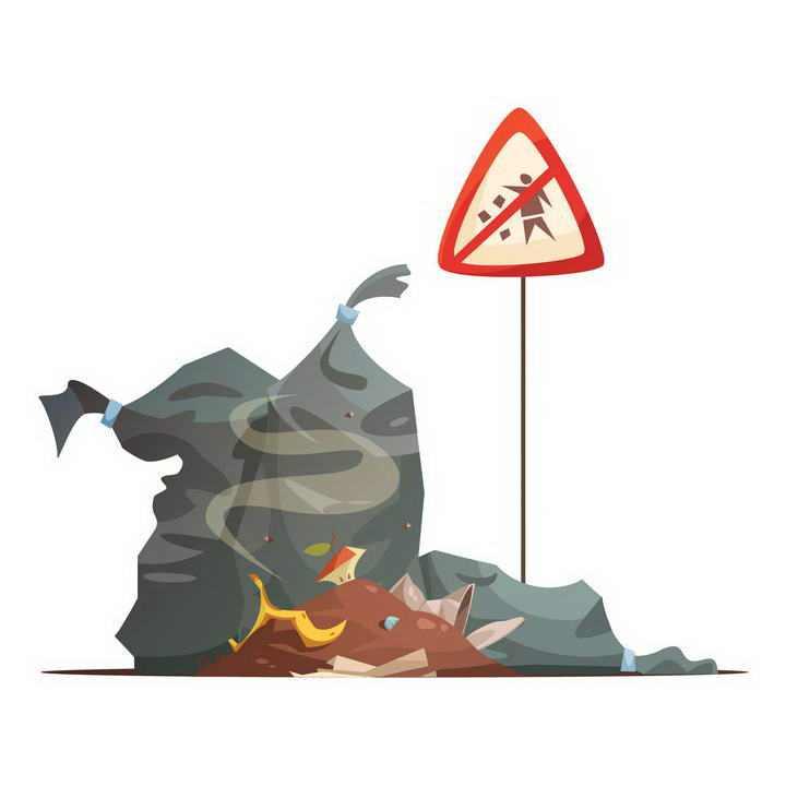 请勿乱丢垃圾保护环境垃圾分类手抄报图片免抠素材