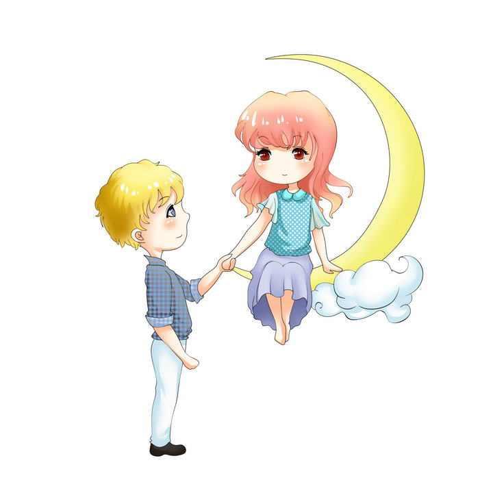 手绘卡通漫画情侣坐在月亮的女孩情人节图片免抠素材