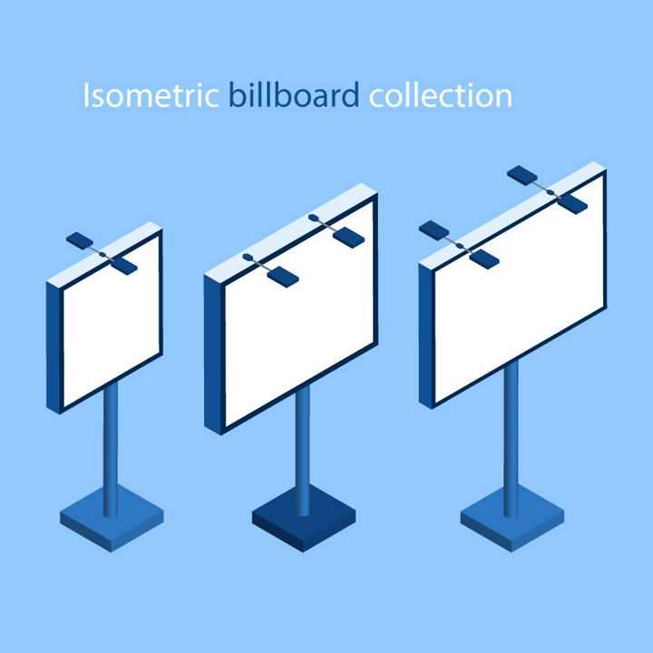 三款蓝色边框空白灯箱广告牌样机图片免抠素材