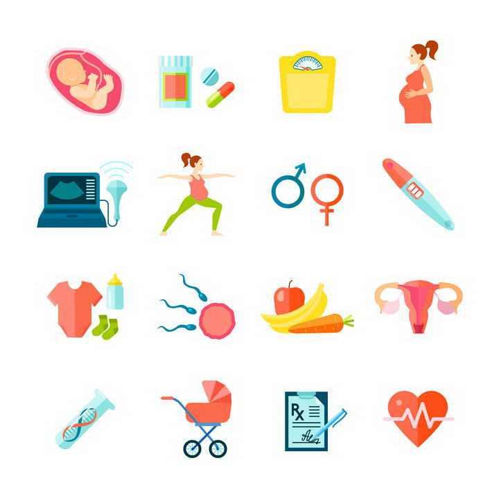 16款两性怀孕主题图标图片免扣素材